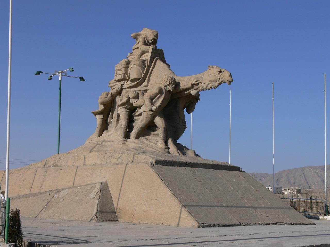Балканабад, Туркменистан