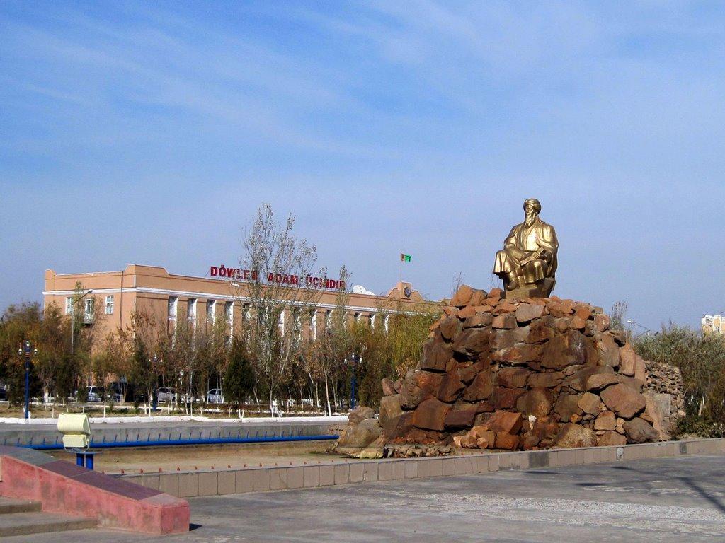 Дашогуз, Туркменистан (2)