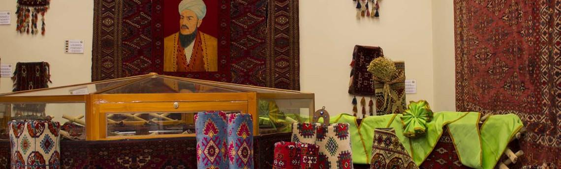Выставка «Туркменский ковер — образец красоты нашей развивающейся Родины»