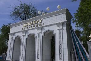 Парк Ашхабад, Туркменистан