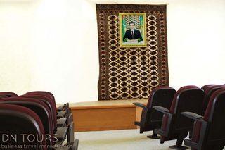 Отель Туркменбаши конференц зал
