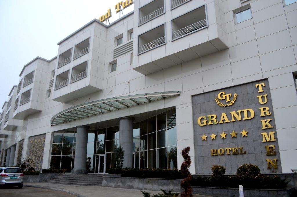 фасад отеля Гранд, Ашхабад
