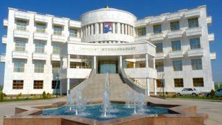 Отель Jeyhun, Туркменабат, Туркменистан (1)