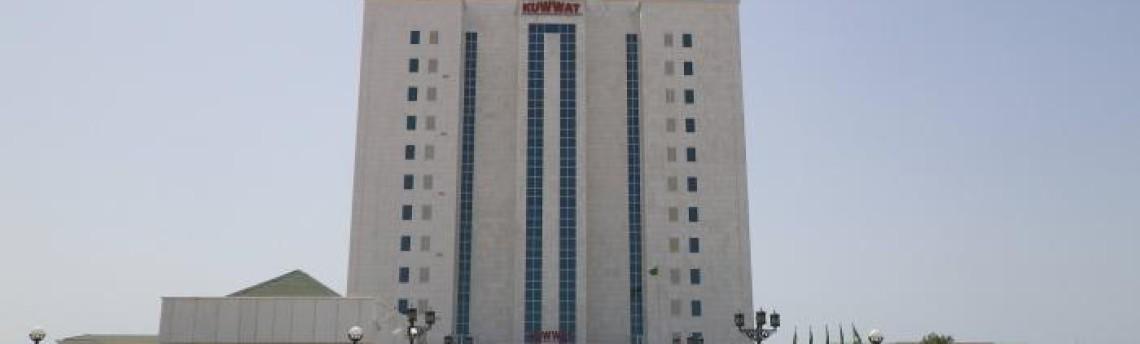 Отель Кувват Аваза, г. Туркменбаши, Туркменистан