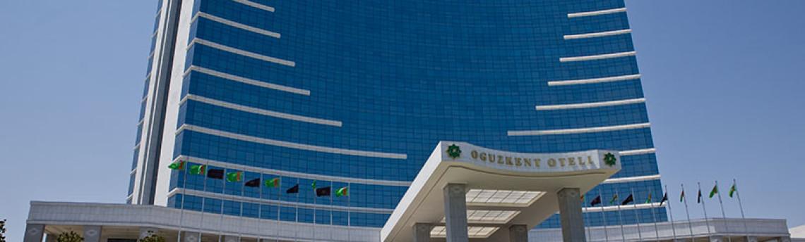 Отель Огузкент Ашхабад, Туркменистан