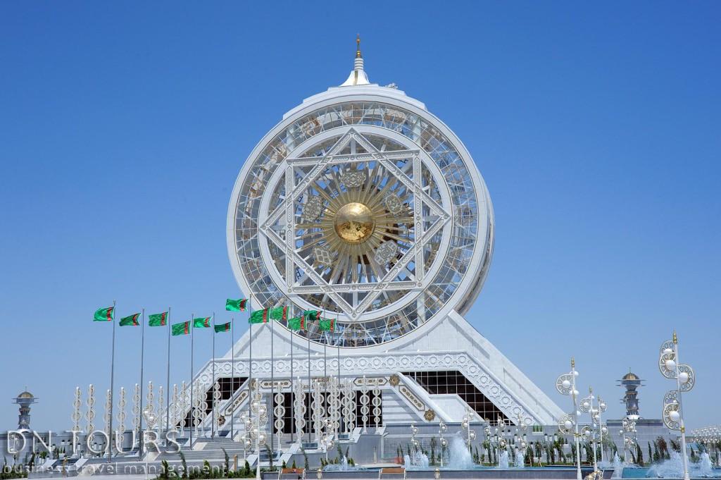 Развлекательный центр Алем, Ашхабад Туркменистан