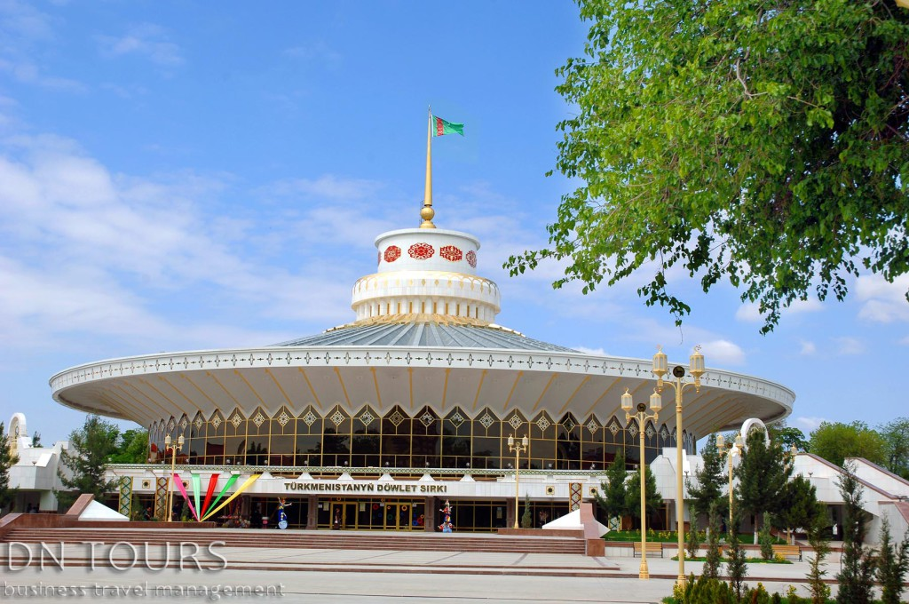 Цирк, Ашхабад Туркменистан