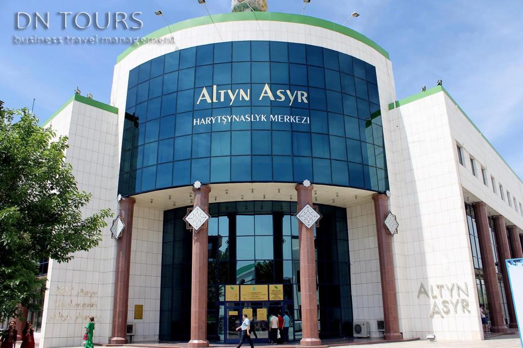 Торговый центр Алтын Асыр (Золотой Век), Ашхабад Туркменистан