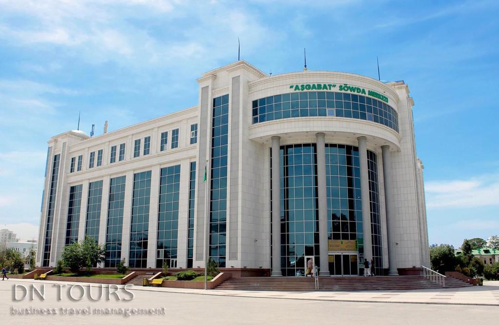 Торговый центр Ашхабад, Туркменистан