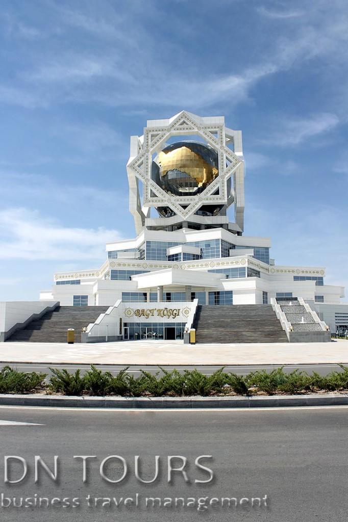 ЗАГС, Центр бракосочетаний Ашхабад, Туркменистан (1)