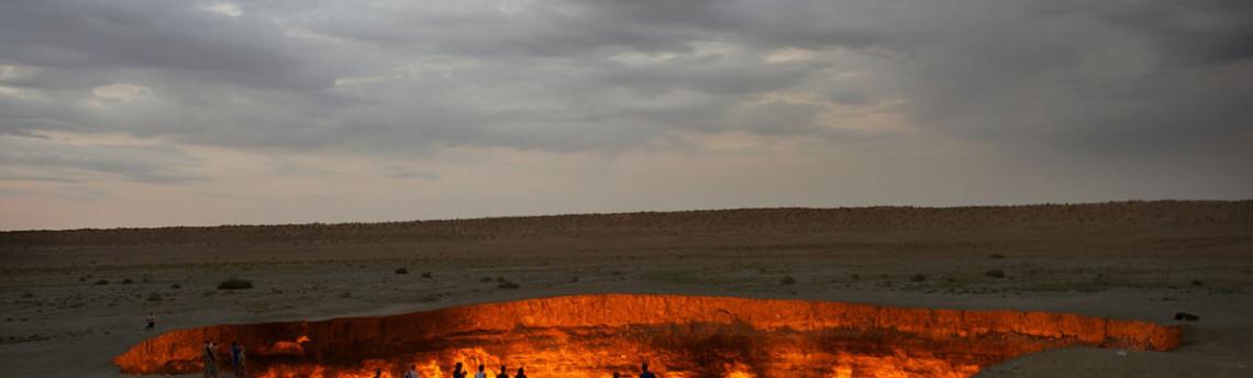 Дарваза, газовый кратер, Туркменистан