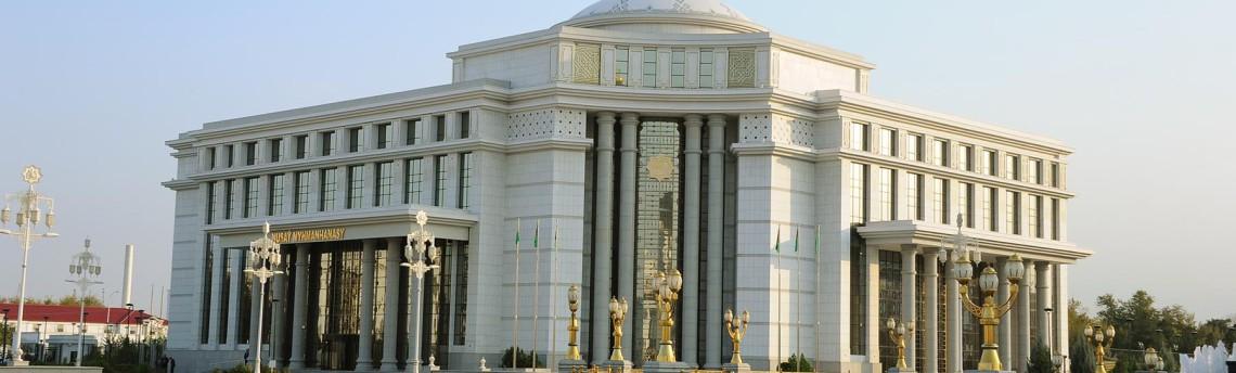 Отель Нусай Ашхабад, Туркменистан