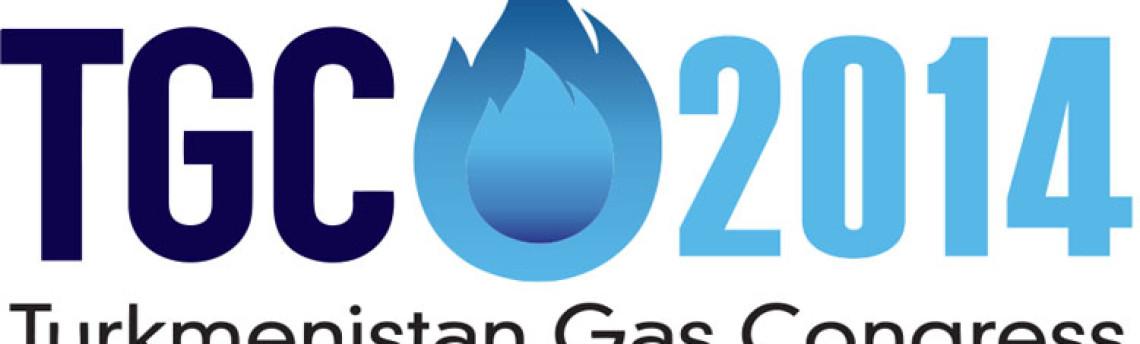 Международный Газовый Конгресс Туркменистана 2014