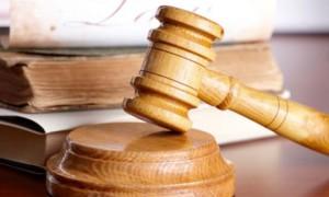 Юридические фирмы, агенства Туркменистана