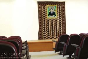 Конференц зал, Отель Туркменбаши, город Туркменбаши (Красноводск) Туркменистан (2)