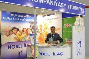 Международная выставка и научная конференция «Saglyk-2014» Ашхабад Туркменистан (3)