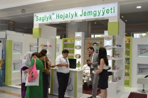 Международная выставка и научная конференция «Saglyk-2014» Ашхабад Туркменистан (7)