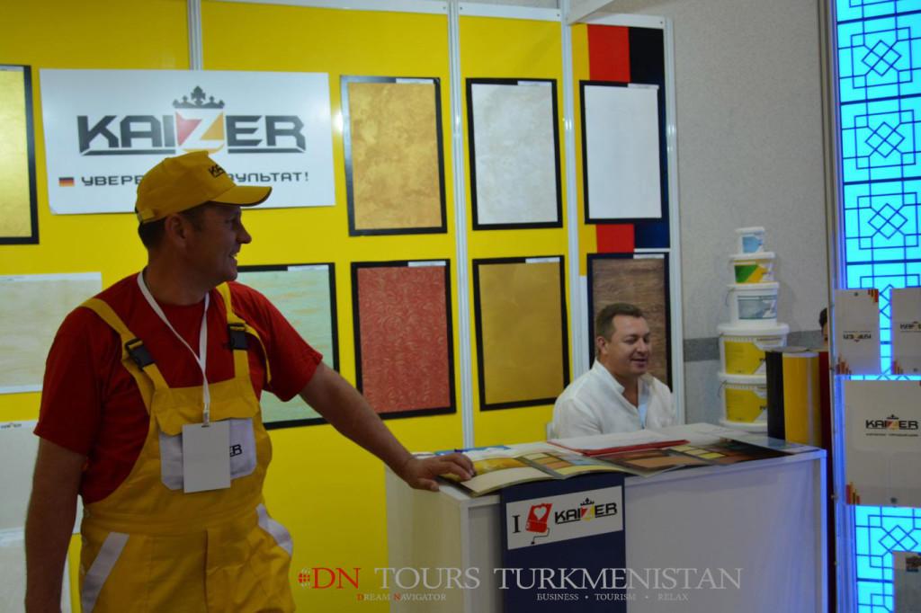 Международная строительная выставка и конференция, Ашхабад 2014 (2)