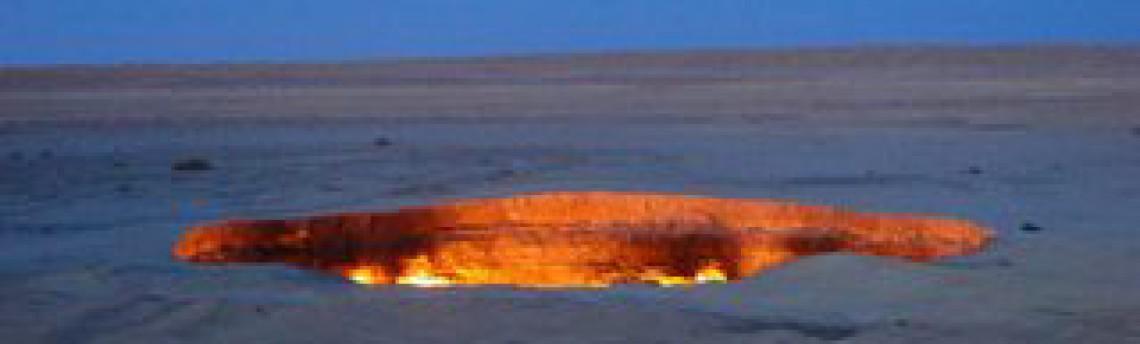 Тур — «Дарваза — путешествие к газовому кратеру»