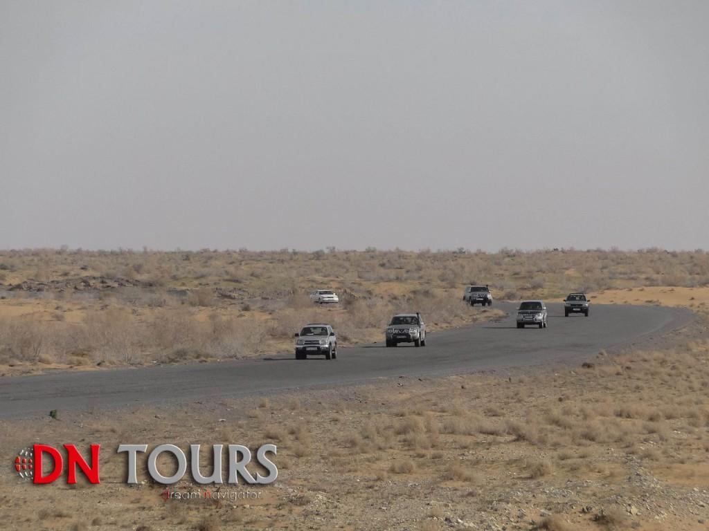 Дорога в Кекирдек, Туркменистан