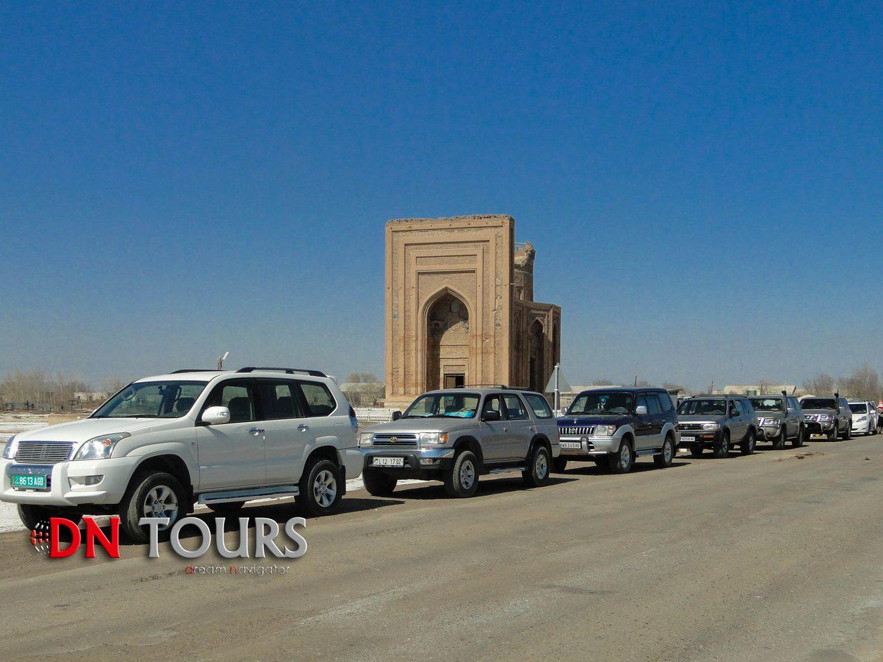 Куня Ургенч, Туркменистан, тур поездка