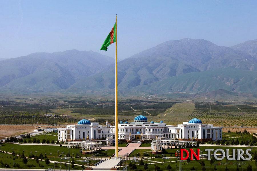 Национальный музей Туркменистана, Туры в Туркменистан