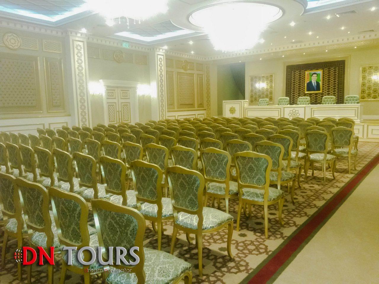 Отель Мары Туркменистан Конференц Зал