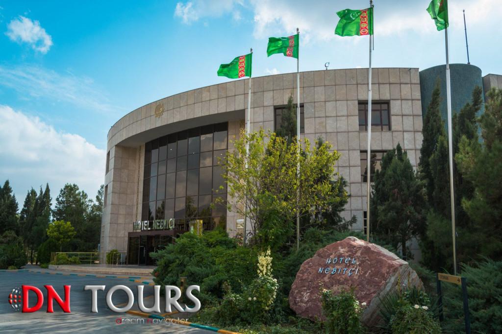 Отель Небитчи, Балканабад Туркменистан
