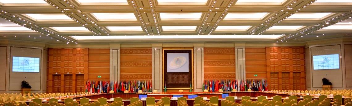 Первая Глобальная конференция по устойчивому транспорту