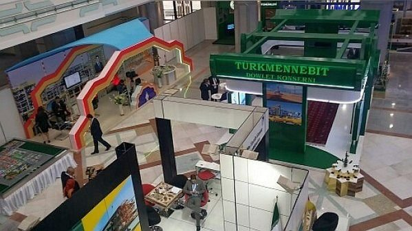 выставка в Туркменистане