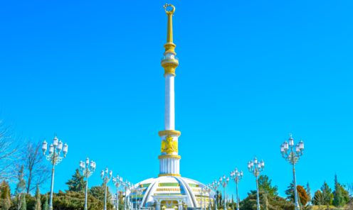 Монумент Конституции Ашхабад