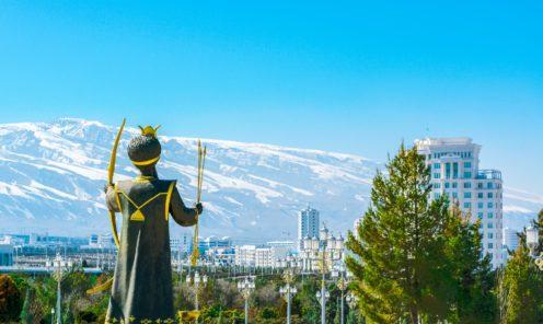Огуз Хан прародитель туркмен