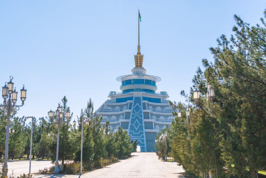 Ашхабад развлекательный центр