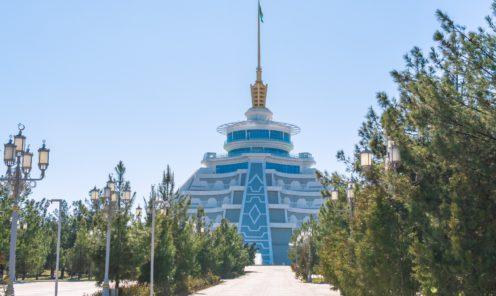 Торговый центр Алтын Асыр