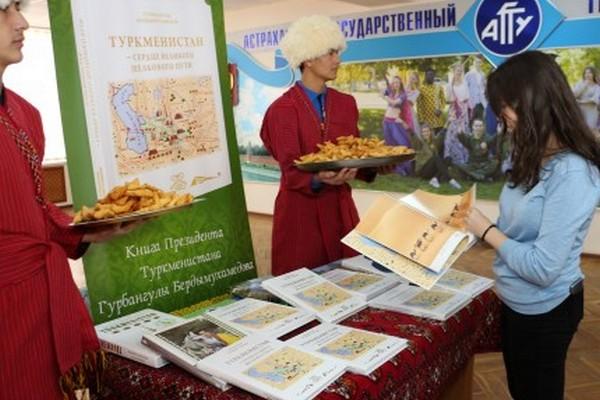Книга Туркменистан сердце шелкового пути