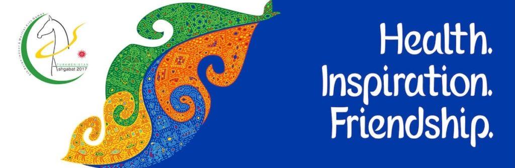 Логотип Азиады 2017 в Ашхабаде