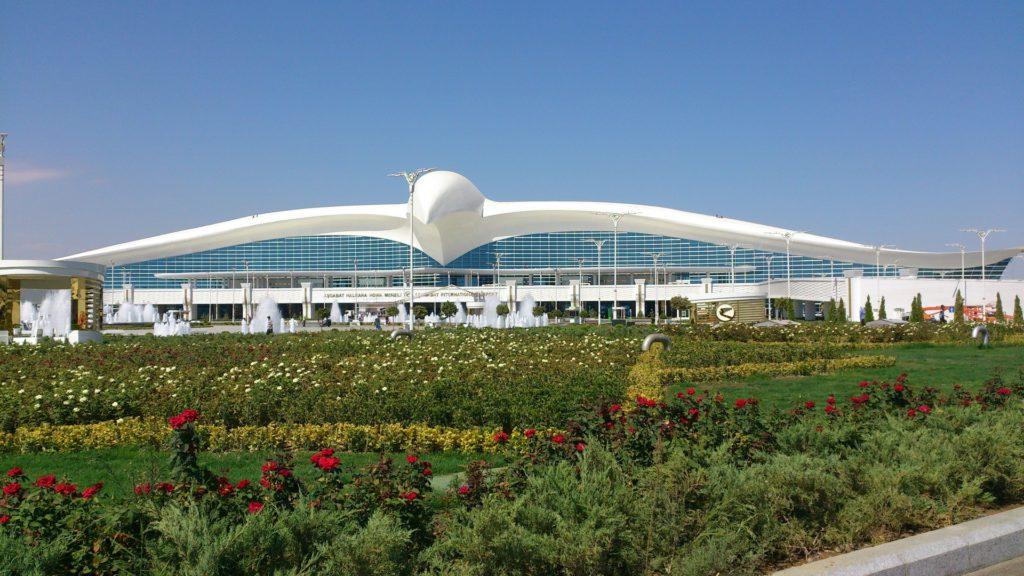 Новый аэропорт Ашхабад