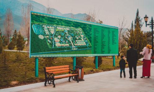 Зоопарк Ашхабада карта
