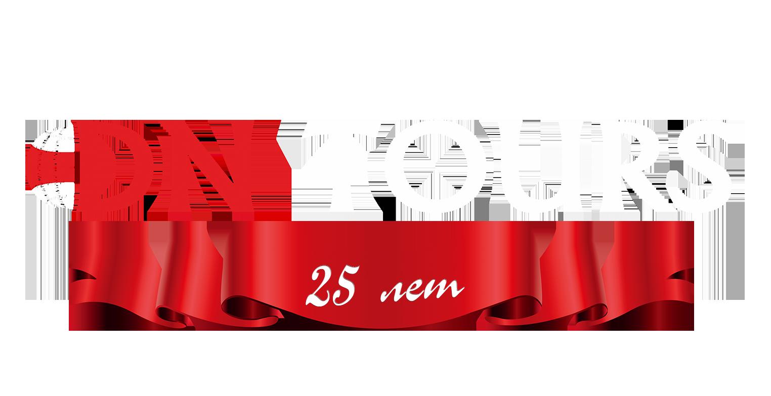 туристическое агентство Туркменистан логотип