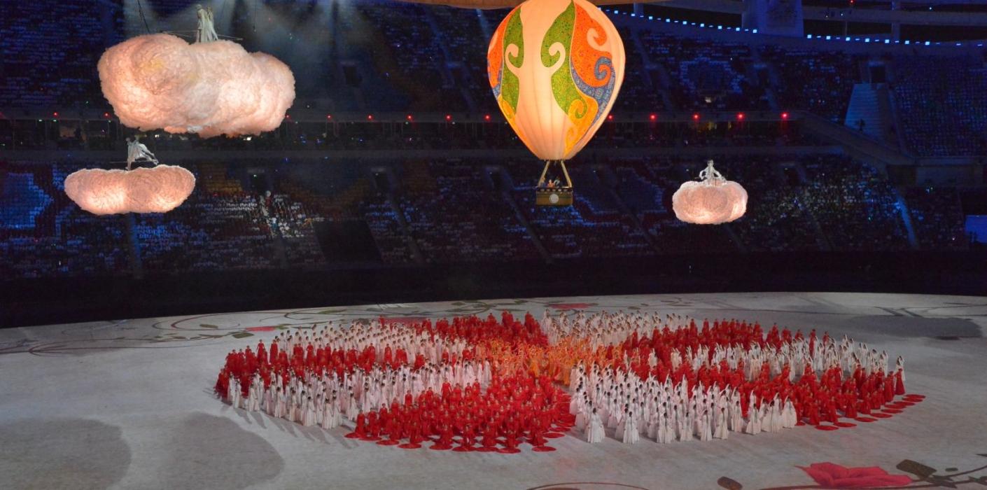 Церемоний закрытия Азиатские игры 2017 Ашхабад