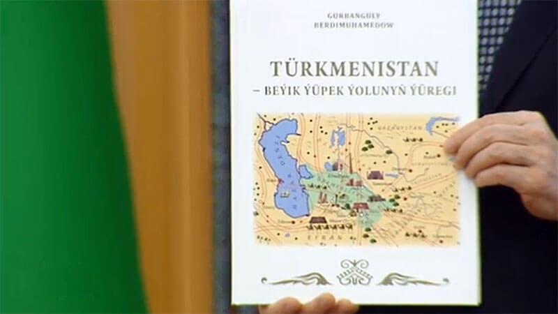 Туркменистан сердце великого шелкового пути