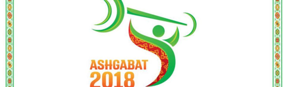 Чемпионат мира по тяжелой атлетике Ашхабад-2018