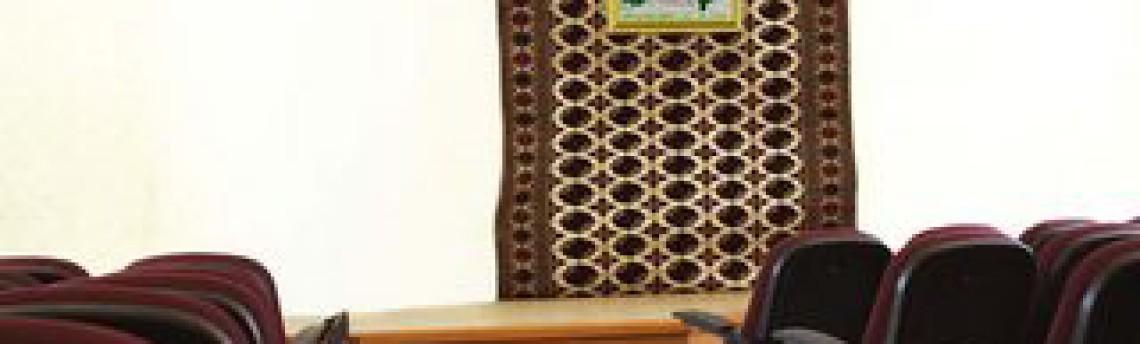 Конференц зал, отель Туркменбаши, город Туркменбаши, Туркменистан