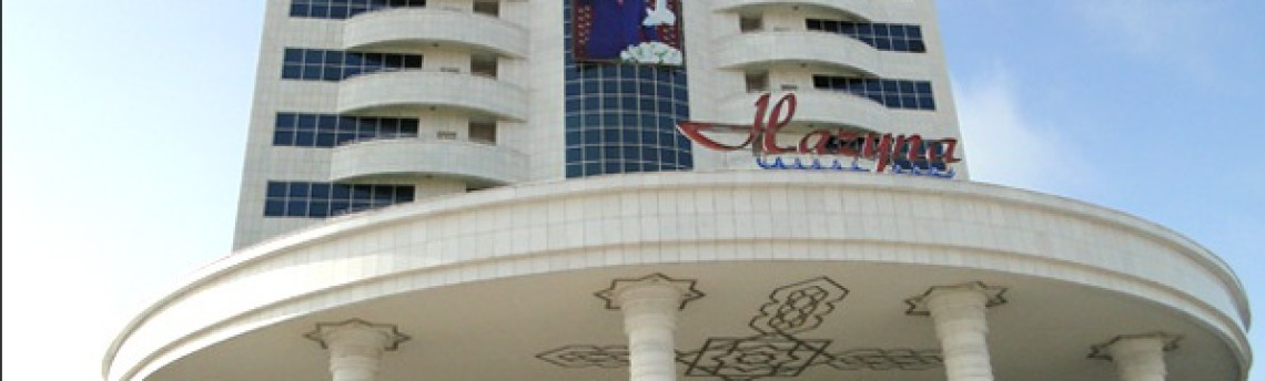 Отель «Хазына»