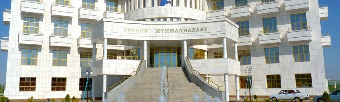 Отель Джейхун Туркменабад, Туркменистан