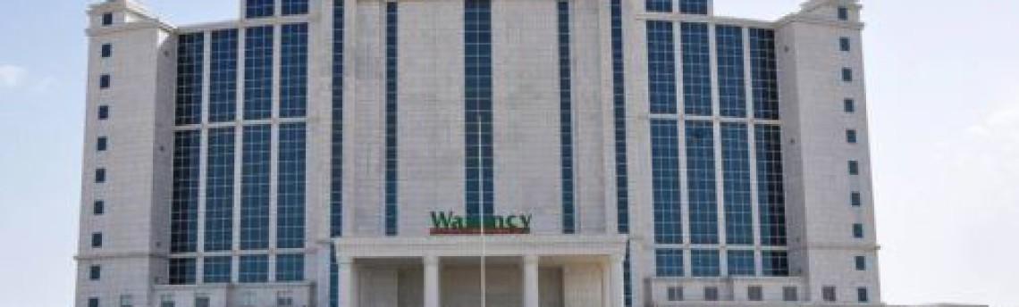 Отель «Ватанчи»