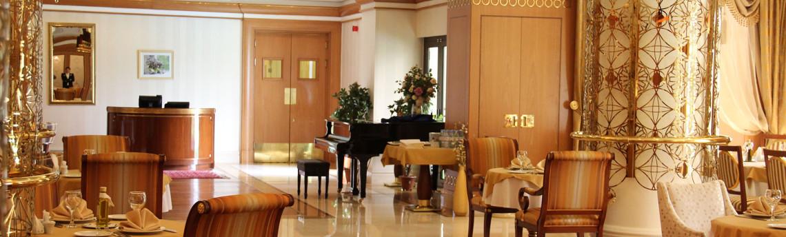 Ресторан, Отель Нусай, Ашхабад, Туркменистан