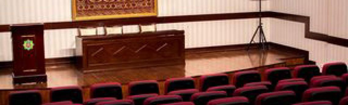Конференц зал, отель Чарлак, г.Туркменбаши, Туркменистан