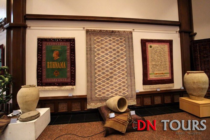 Национальный Музей Туркменистана, Ашахабад